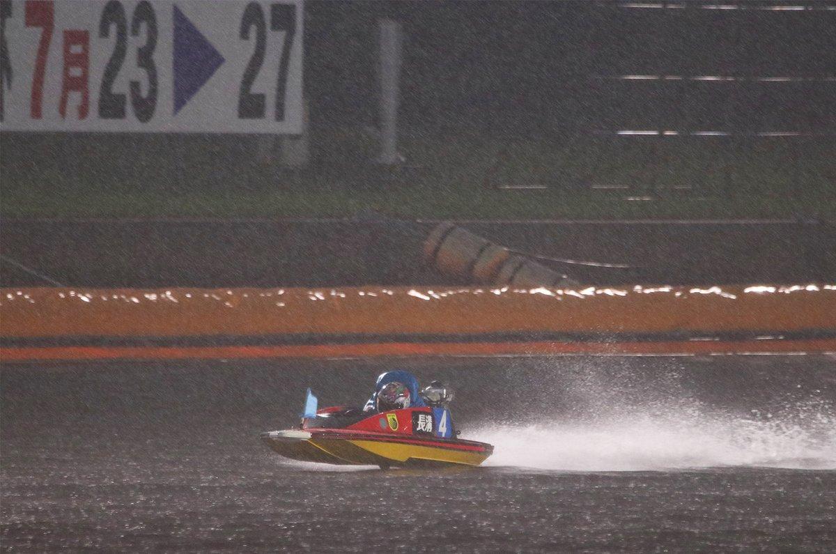 レース 若松 予想 ボート