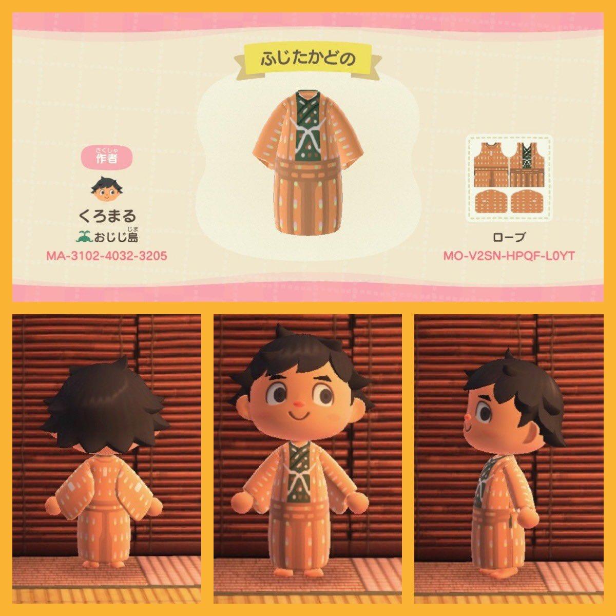 麒麟がくるホームページで細川藤孝の衣装解説が掲載されましたので、今日の #麒麟がくる #どうぶつの森 #マイデザイン は細川藤孝です!ご自由にお使いください😊#衣装デザイナー #黒澤和子 #とアシスタント #あつ森