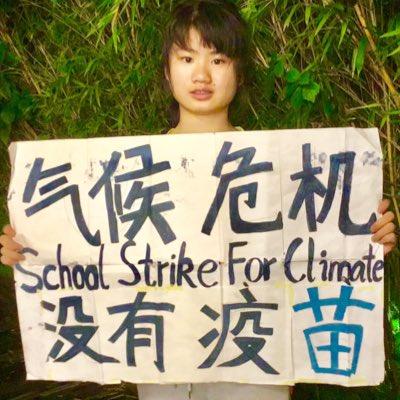 Howey Ou protest strike