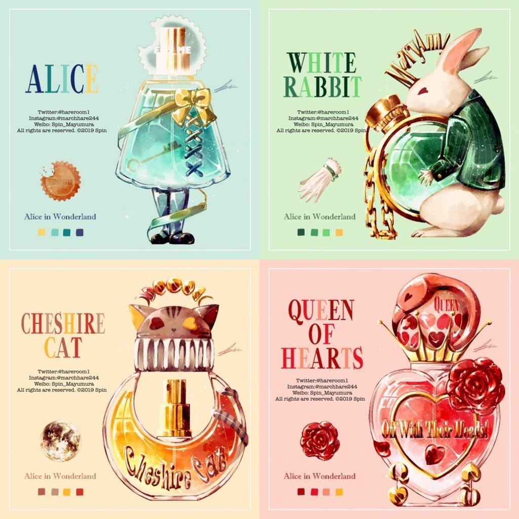 可愛いデザインだらけ!不思議の国のアリスの香水まとめ!