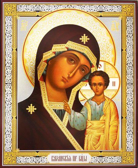 Nossa Senhora com o Menino Jesus