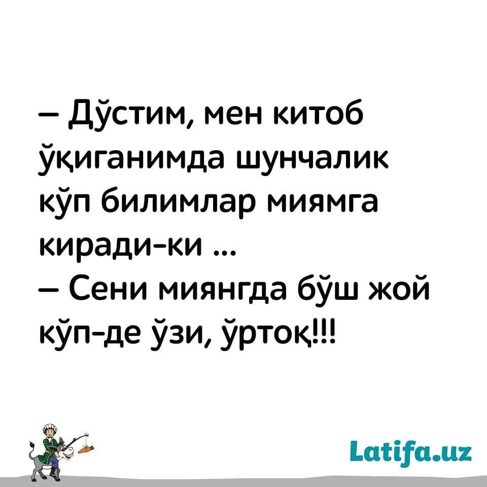 #latifalar #prikollar #loflar #uzbekistan #uzb #uz #tashkent #toshkent #latifa #latifa_uzpic.twitter.com/6P4OuICaqm