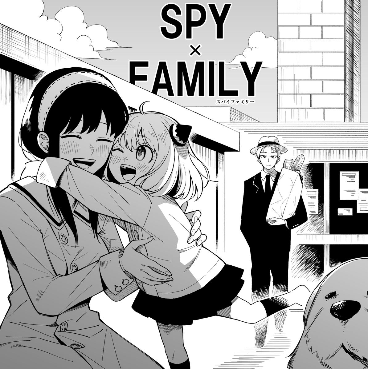Pixiv スパイ ファミリー