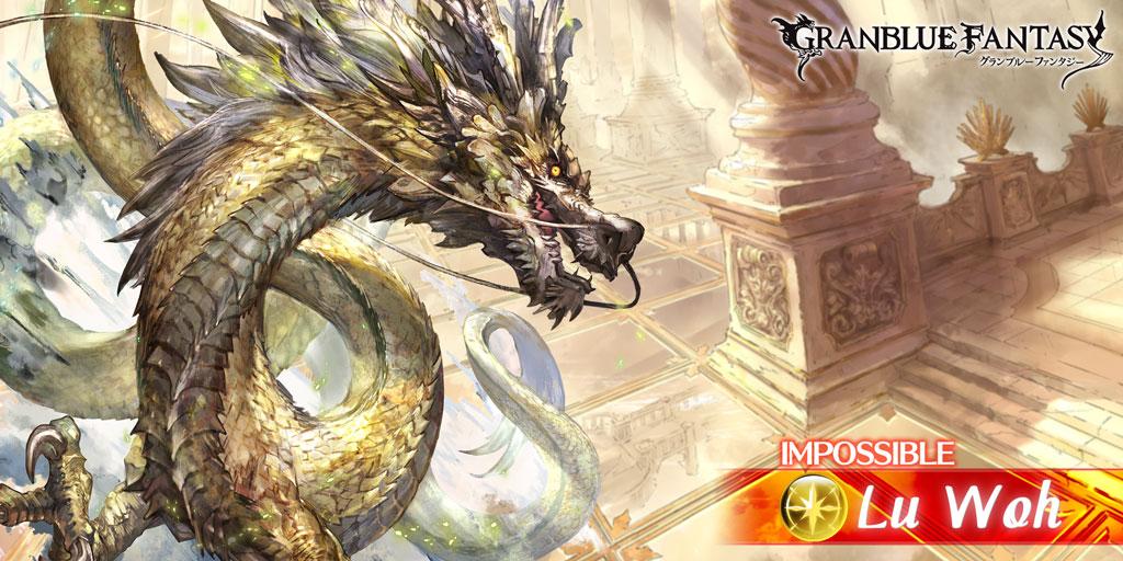 0AB5E4C0 :Battle ID I need backup! Lvl 200 Lu Woh https://t.co/uy246wJsZL