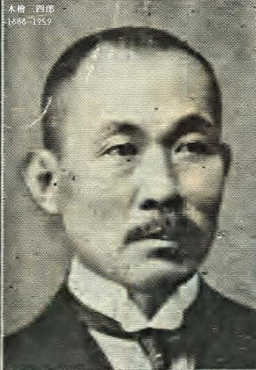 """吉塚康一/百年ニュース on Twitter: """"【百年ニュース】1920(大正9)7月27日 ..."""