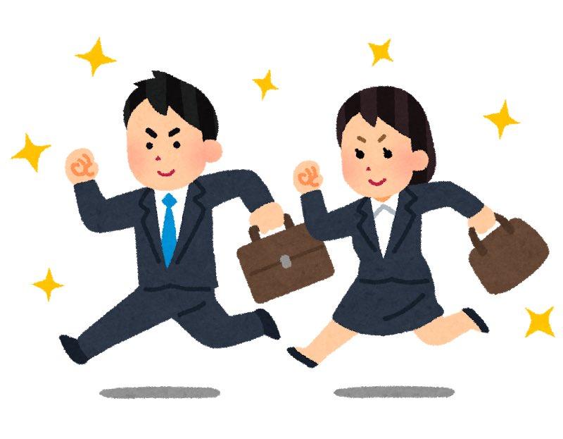 僕が今したいことの最終目標はとりあえず「就活するか〜」っていう現状から「就職・起業・Wワーク・副業・フリーランス…があるけど、どれにしようかな〜」っていうのが、日本で普通になる文化を作り出すことかな!就活がいいとか起業がいいとかじゃなくて、数ある選択肢を知って選ぶ…的な