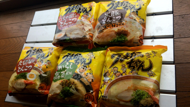 九州の味「うまかっちゃん」をご存知でしょうか。5種類の味を食べ比べました!