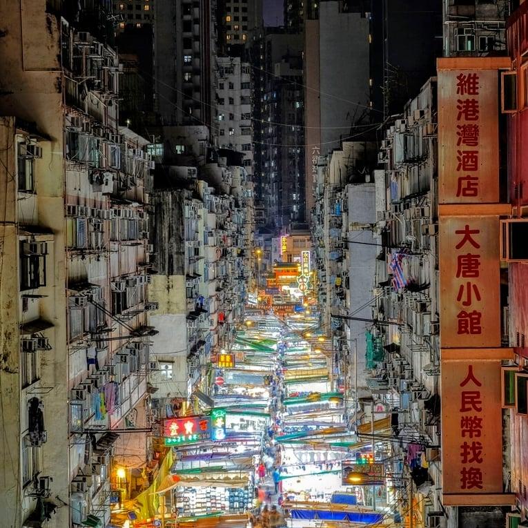男人街 #hongkong #hongkongtravel #hongkongtrip #travelholic #travelgram #travelhongkong #templestreetnightmarket #templestreet #ファインダー越しのわたしの世界 #写真で奏でる私の世界 #写真好きな人と繋がりたい #香港旅行 #香港 #旅行好き #海外旅行 #夜景 #夜市 #男人街 #今日もx日和pic.twitter.com/tkb9Z5hyWm