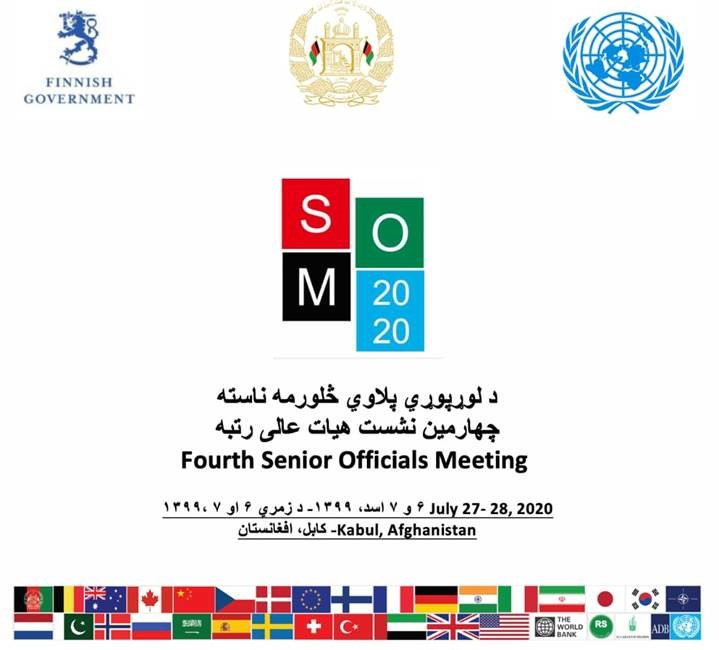 Important forum for #Afghanistan & international partners to discuss country's needs & resources upto 2025 underway in Kabul. Co-hosted by Afghan Govt @mediaoffice_mof, UNAMA & Finland @FinlandinAfg, the two-day #SOM2020 convenes at critical time for peace efforts & development.