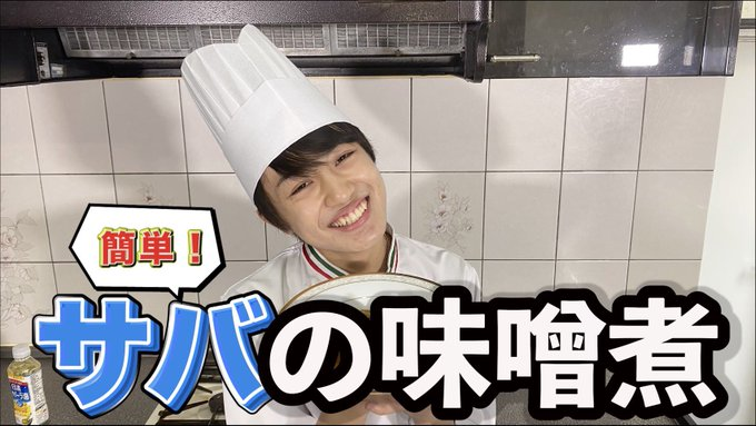 ONEDAY_staffの画像