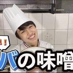 ONEDAY_staffのサムネイル画像