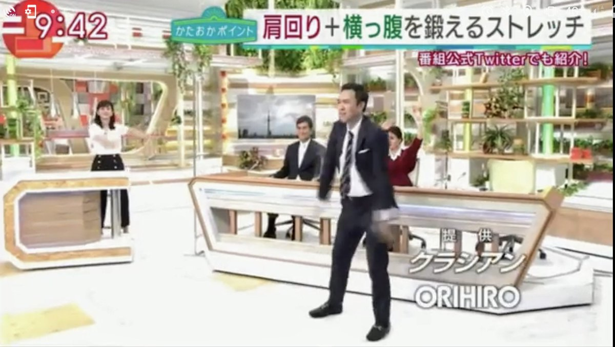 さん テレ朝 玉川