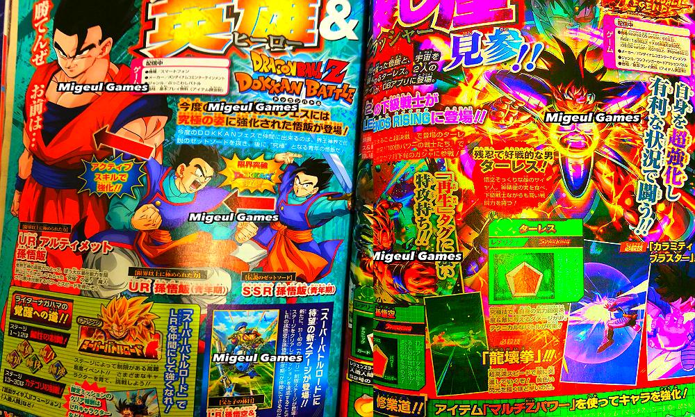 YES VJUMP LEAKS NEW ULITMATE GOHAN NEW SBR STAGES & NEW TURLES & SS GOKU & MORE DBZ Dokkan Battle  #Anime #DB #DBZ #DragonBall #DragonBallZ #Dokkan #DokkanNews #DokkanBattle #HYPERNEWYEAR #DokkanJP #DokkanJPN #DBLegends #VJump #Gohan #Turles #Goku   https://youtu.be/482W_zRTf7kpic.twitter.com/fbHMCnSIZL