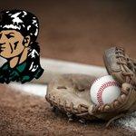 Image for the Tweet beginning: Baseball: eStem Teammates Join Pioneer