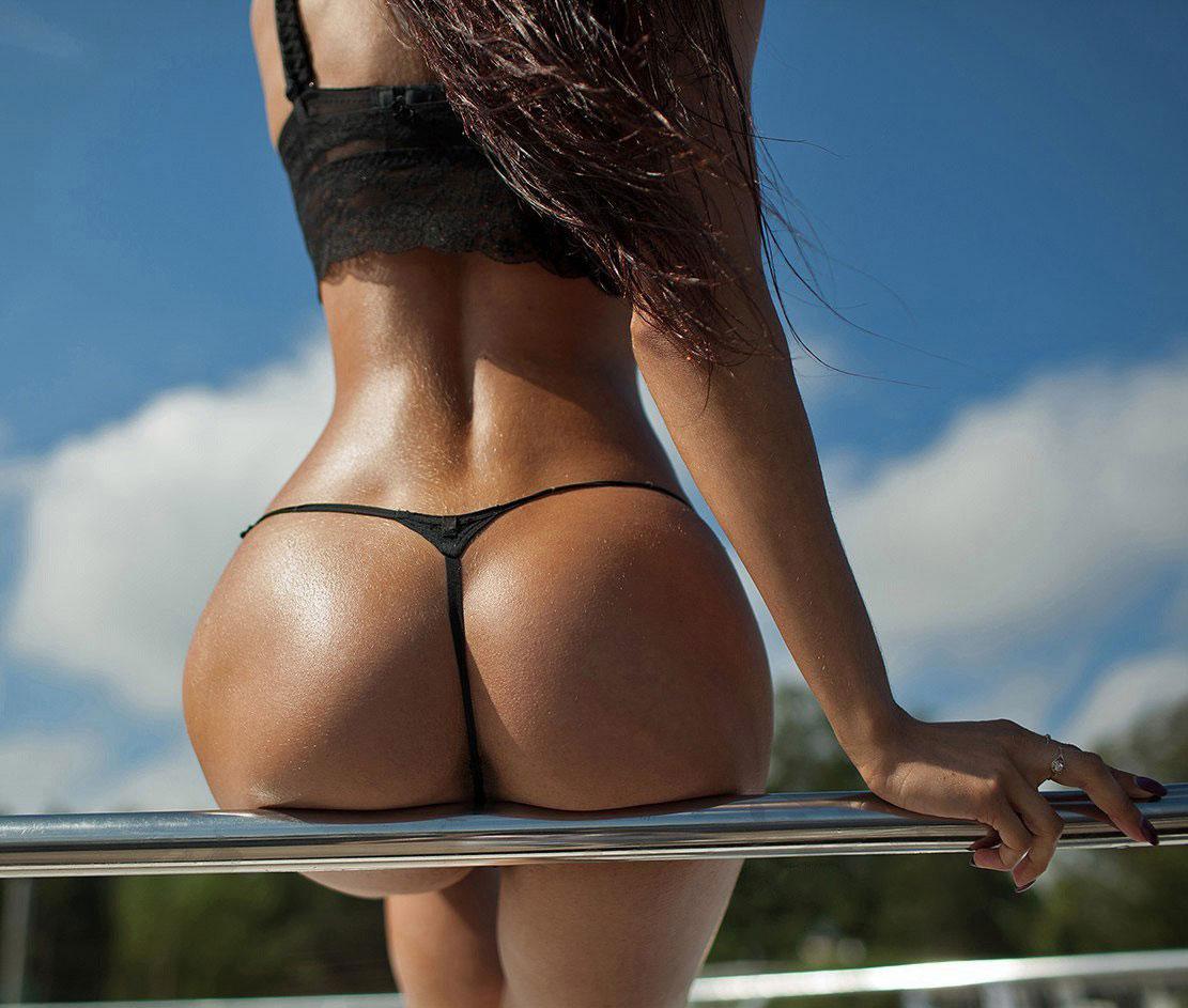 Sexy ass blank template