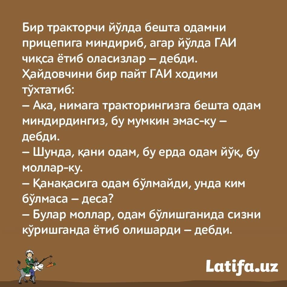 #latifalar #prikollar #loflar #uzbekistan #uzb #uz #tashkent #toshkent #latifa #latifa_uzpic.twitter.com/riOuqkZf4q