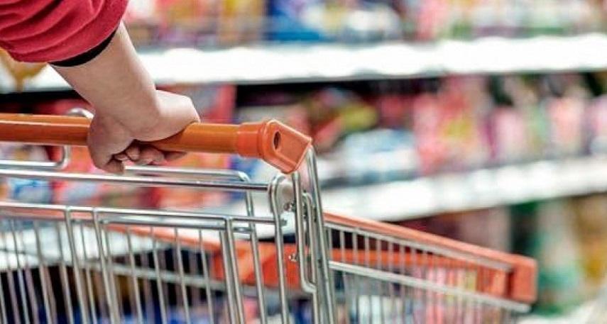 #Economía | Subas de hasta 4,5% en productos del programa Precios Máximos https://t.co/bdWw6OoyXA https://t.co/gw5SJ2kJ97