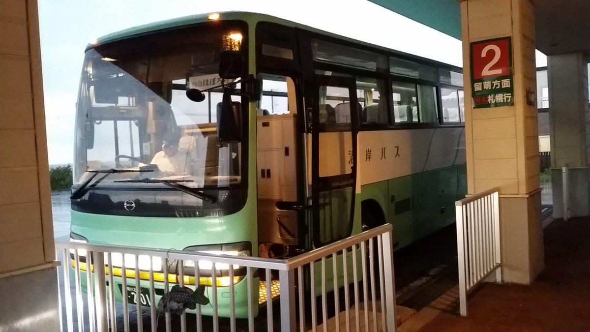 """沿岸バス【公式】@ぐるっと北海道割 実施中 on Twitter: """"(´-`).。oO ..."""