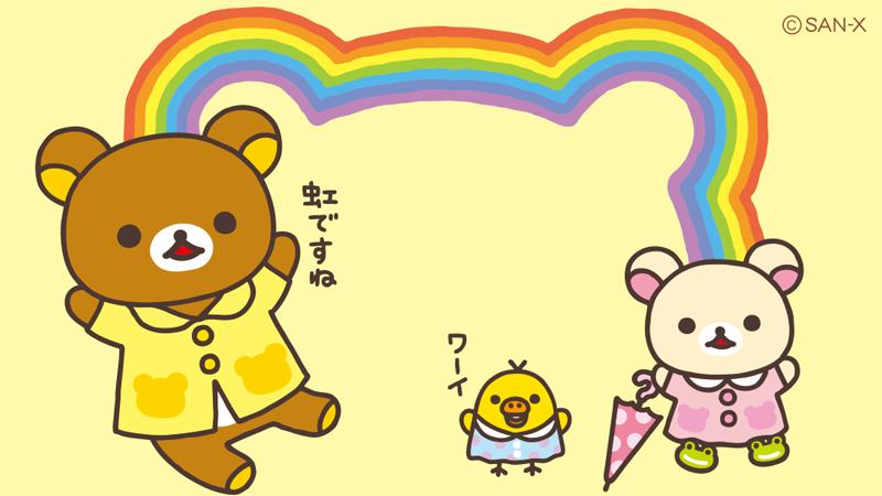 きょうは、虹の日   虹で幸せ気分✨  #虹の日