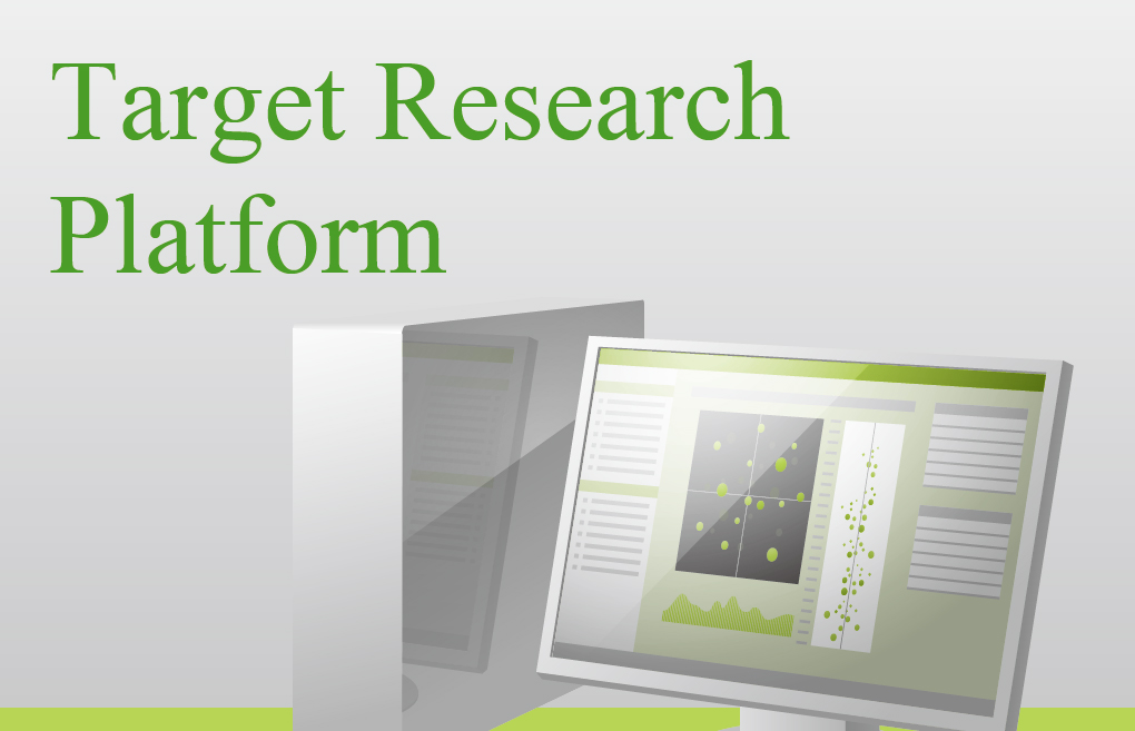 Explore the new #RFP from our Target Research Platform! Seeking funding for your global health R&D project? 👉 https://t.co/npl32vvrOH #targetresearchplatform #innovation #partnership #HealthForAll https://t.co/jq8SheTX8U