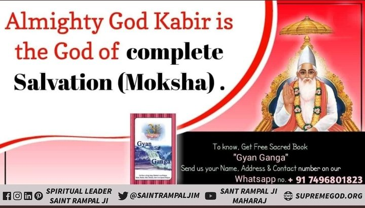 #GodMorningThursday Almighty God Kabir is the god of complete salvation (moksha). Must watch sadhan TV at 7 30 pm <br>http://pic.twitter.com/tZIel8ZXTK