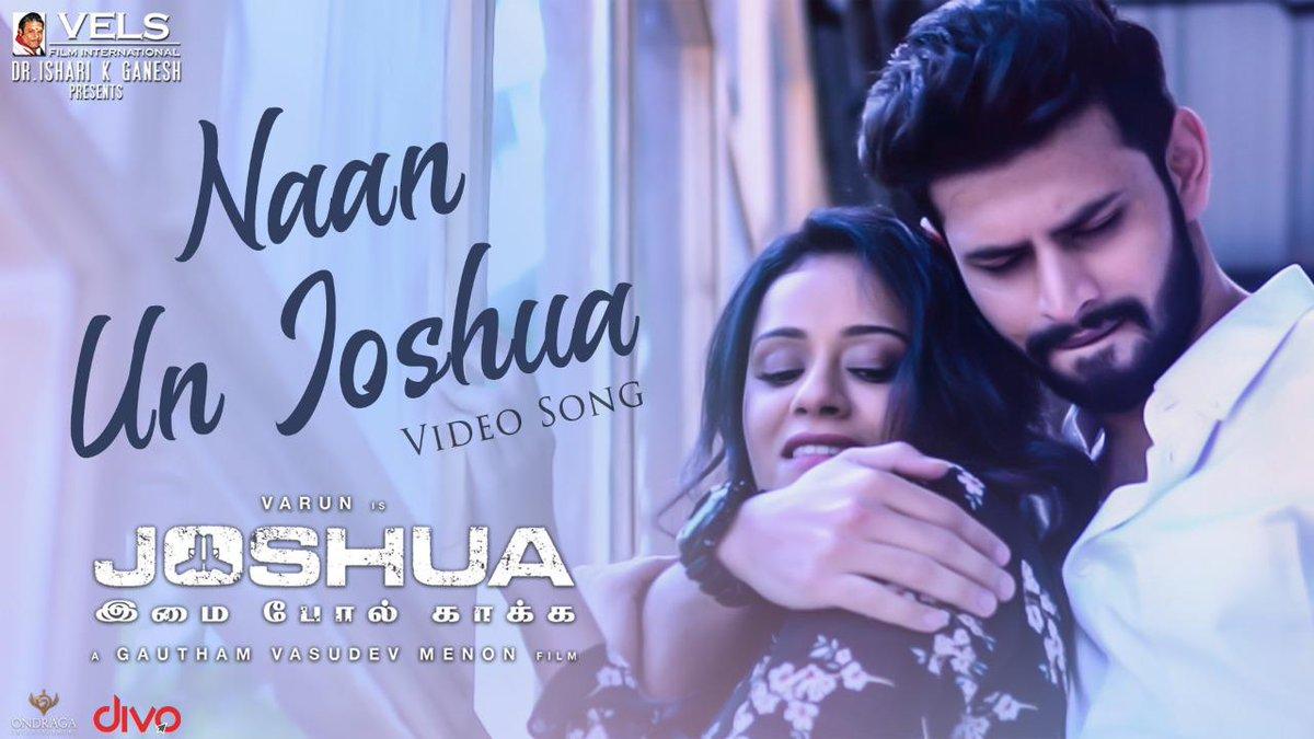 Lovely #NaanUnJoshua Video Song from  @menongautham's #JOSHUA !   ➡ https://t.co/kHbgVmOisF  @iamactorvarun @iamRaahei @singer_karthik @VigneshShivN @Actor_Krishna @VelsFilmIntI @editoranthony @srkathiir @gopalbalaji @Ashkum19 @DoneChannel1 https://t.co/5gW200JJpt