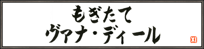 FINAL FANTASY XIさんの投稿画像