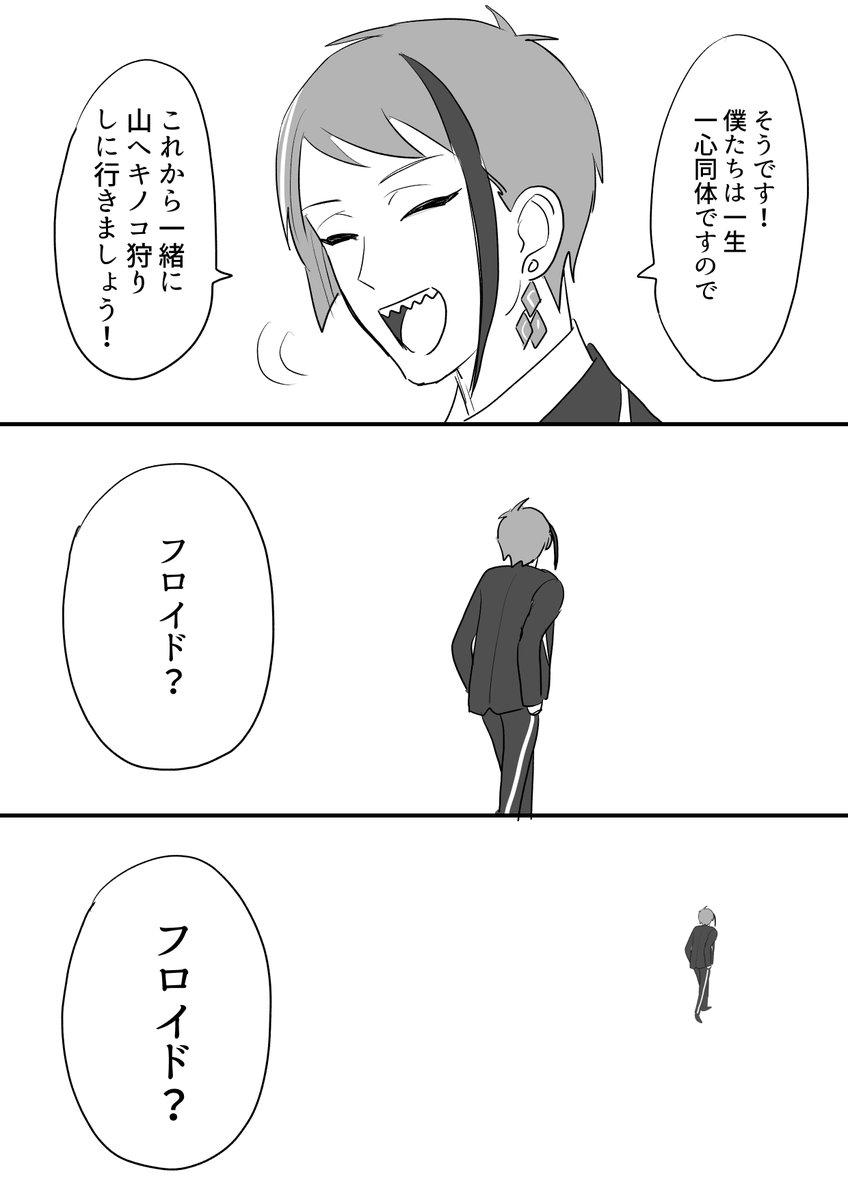 """ミヘ on Twitter: """"リーチ兄弟は運命共同体… """""""