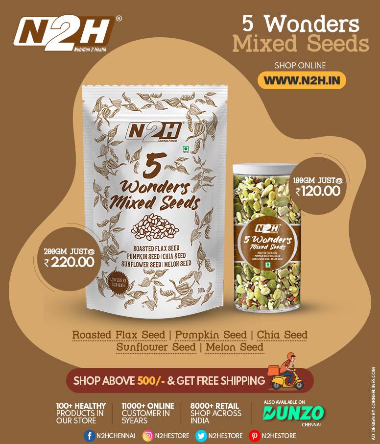 #5wonders #mixed #seeds https://t.co/7QLSAuLdxS
