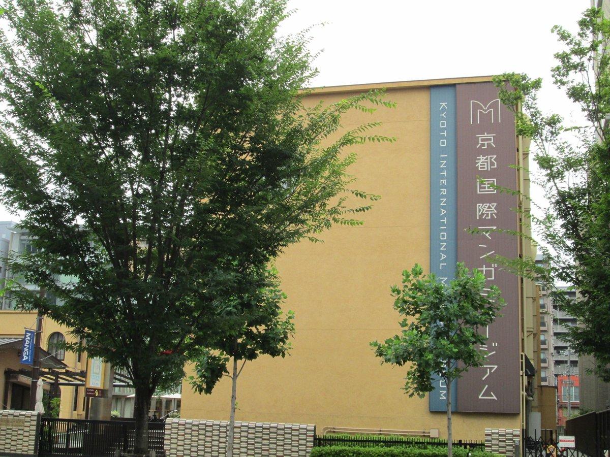 3月に開催予定だった『アートメイド』(京都国際マンガミュージアム)の開催日が決まって、連絡がありました。 11月29日(日)ということです。 うちのサークルはこの日、参加予定ということでスケジュールを組んでおきます。 詳細はイベントに近くなった際に🙂  #アートメイド https://t.co/VRbAt9Gwgi