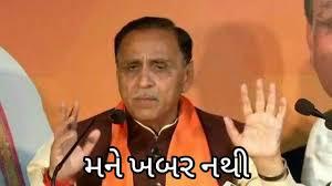 #પહેલા_રોજગારી_પછી_ચૂંટણી  Reporter: Are you doing something about unemployment in Gujarat?  Vijay Rupani: <br>http://pic.twitter.com/Eu0JVitRXO