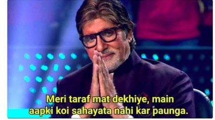 #પહેલા_રોજગારી_પછી_ચૂંટણી students to vijay bhai : when you are going to take bin sachivalay exam ?? vijay bhai :  in his 190crs plane <br>http://pic.twitter.com/GLh0nmsIHz