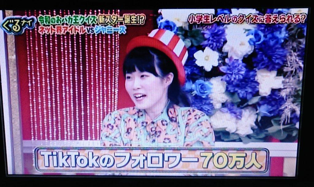 """টুইটারে 見上純一 (本垢。): """"ぐるナイおバカ王決定戦!第7 ..."""