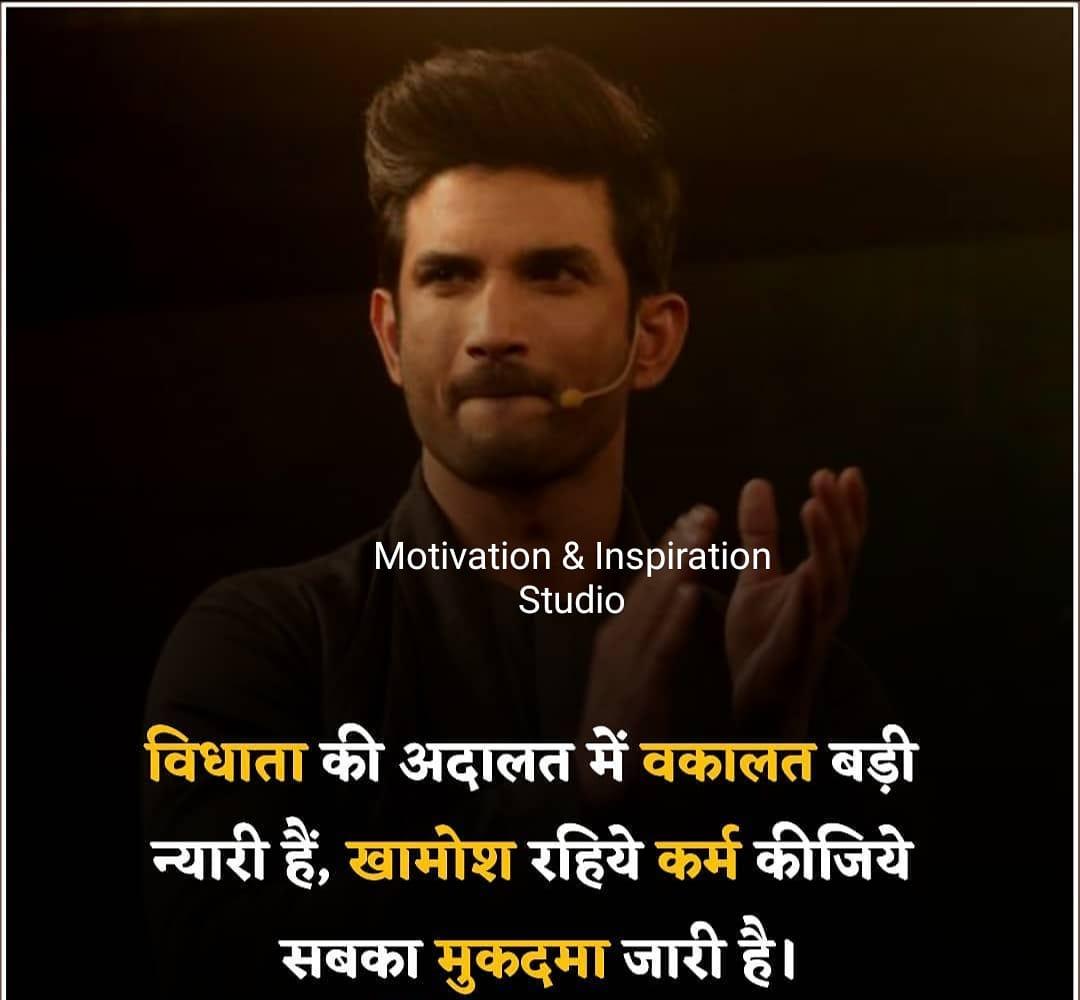 #motivation #inspiration #positivity #entrepreneur #suceess #millionaire #mindset #milestone #goal #gymwear #photography  #upsc #dance #education #indianarmy #navy #railway #knowledge #learn #ias #civilservices #building #gk #fitness #yoga #sportmotivation #likeforlikes https://t.co/o6OXcwMIdD