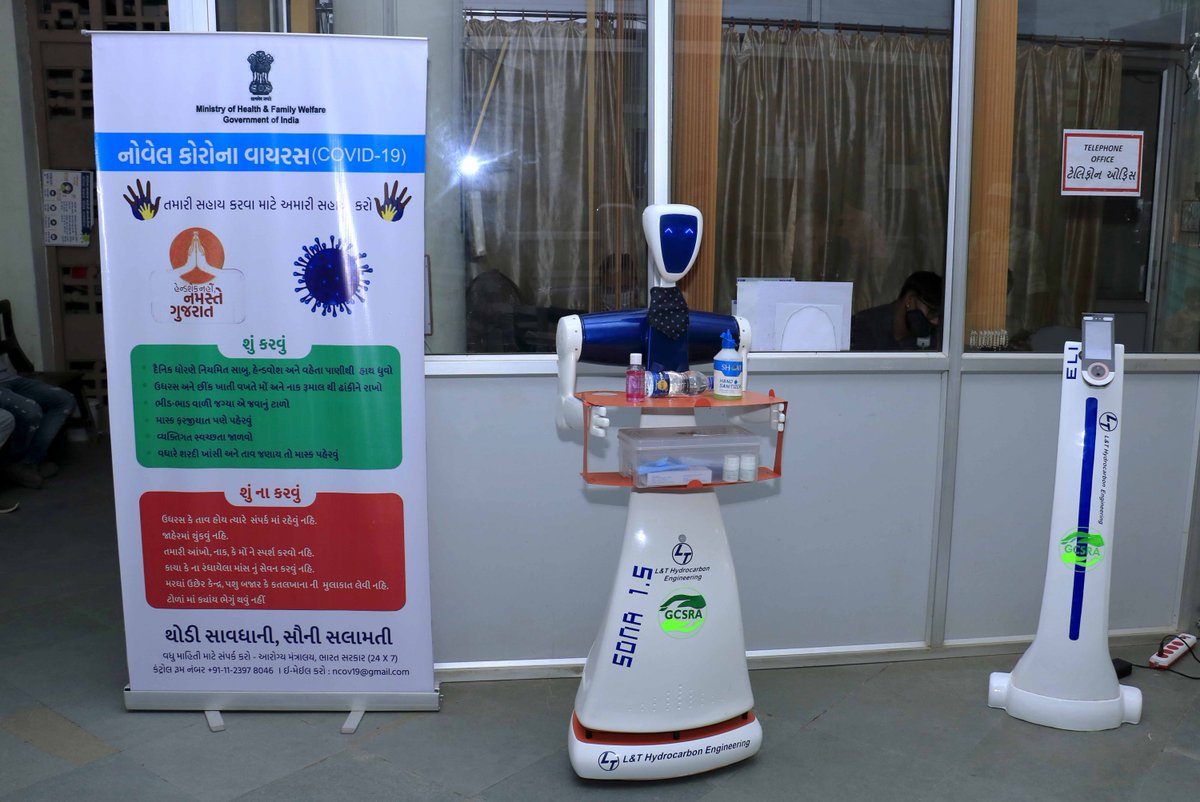 SSG Hospital in Vadodara gets Robots to serve ICU and Isolation Ward