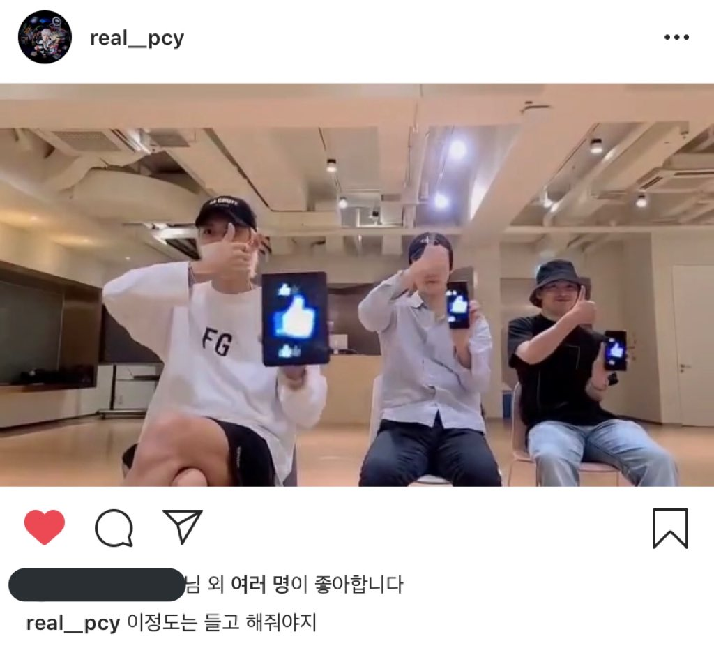 """200717 #CHANYEOL  Instagram   [real__pcy]: """"I should hold something this big (to do the challenge)""""  —————— [dj_raiden_]: """"(your) hand size (is) 1 billion cm""""  [gaekogeem]: """"should I do it with a TV (then)?""""   The replies   #EXO #찬열  @weareoneEXO <br>http://pic.twitter.com/Nr6bSNKGeJ"""