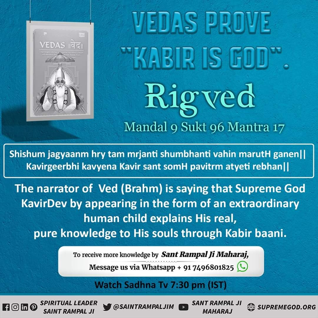 #GodKabir_OceanOfHappiness #GodMorningTuesday As by the power of true devotion soul achieves salvation. Salvation means getting rid of the cycles of death and birth. <br>http://pic.twitter.com/okYO4XENhW