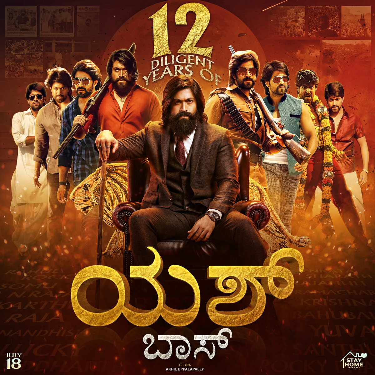 #12YearsOfYASHismCDP   One of the most happening Indian movie stars now. #KGF 🔥  Designed By @akhilimz  @TheNameIsYash #KGFChapter2 👍  https://t.co/V5g3cZOx4o