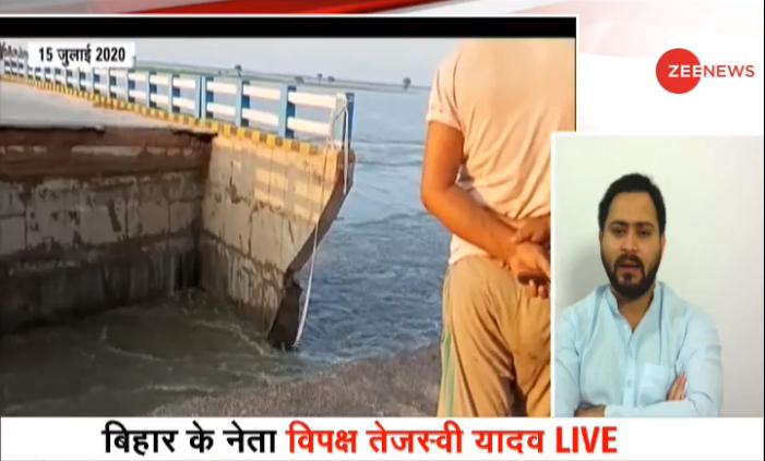 #TaalThokKe : बारिश के समय निर्माणाधीन पुल खोलकर जनता की जान खतरे में डाली है सरकार - @yadavtejashwi   #BiharBridgePolitics पर ट्वीट कर दें अपनी राय   @SachinArorra के साथ   WATCH LIVE -