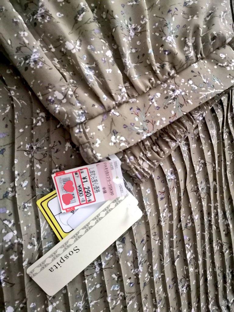 #プチプラのあや さんのスカート、さらに値下げされてて1290→900円!茶色買ったばかりなのにw緑も買ってしまった〜バックリボンもあとじわで…#mumu さんのプリーツショルダーもピンクに続きホワイトみつけてしまって…巾着のバッグもあったので普段買わないマスタード。差し色になるかな💛#しまパト