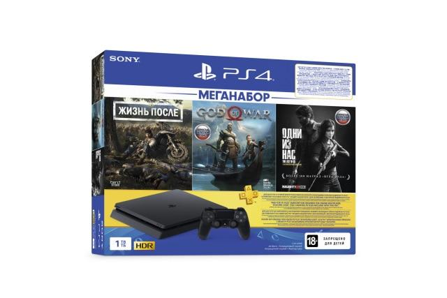 PS4 Sony #PlayStation 4 Slim #Game Console (1TB, cuh2208-b) with 3! Visit our store to see #products like these and more! Zoomllshop a retail care and concern business! pic.twitter.com/ECGvs65svQ