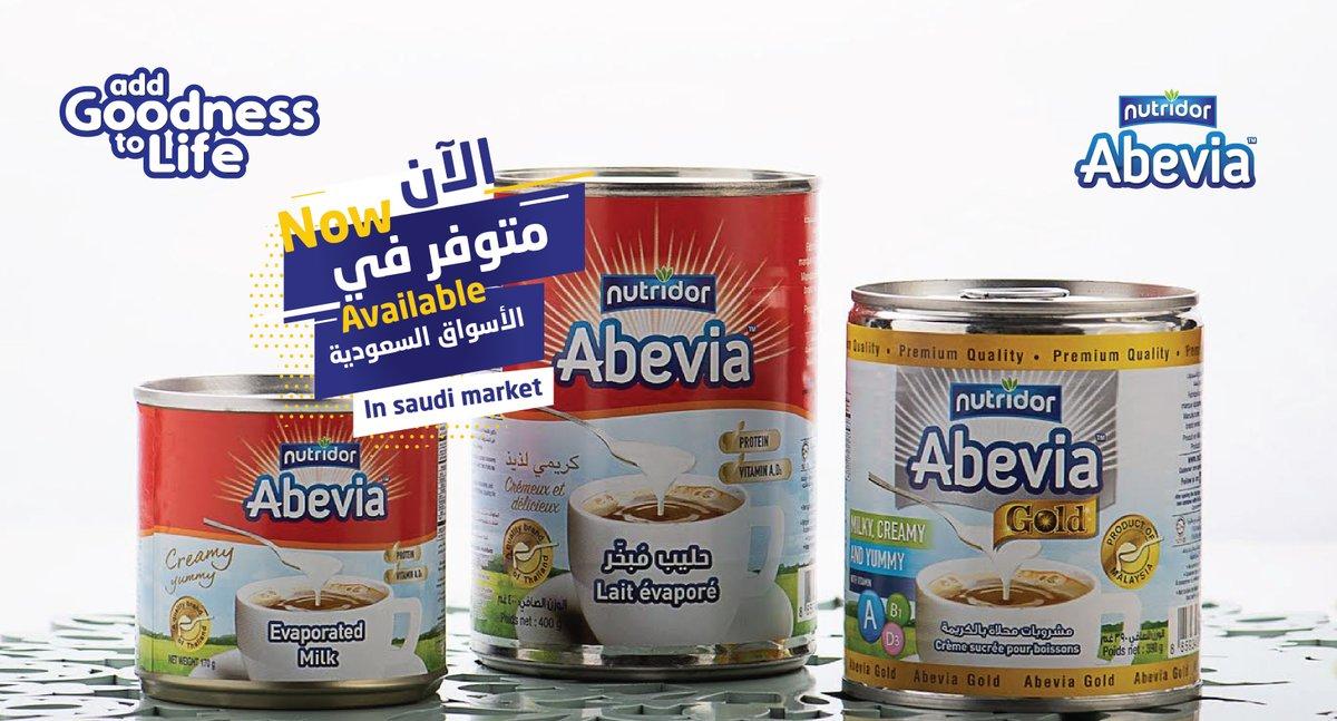 🌱لاننا نهتم، وفرنا لكم افضل المنتجات الطبيعية Because we care, we provided you with the best natural products  #ksa #abevia #السعودية #أبيفيا https://t.co/f7r8uSKO4t