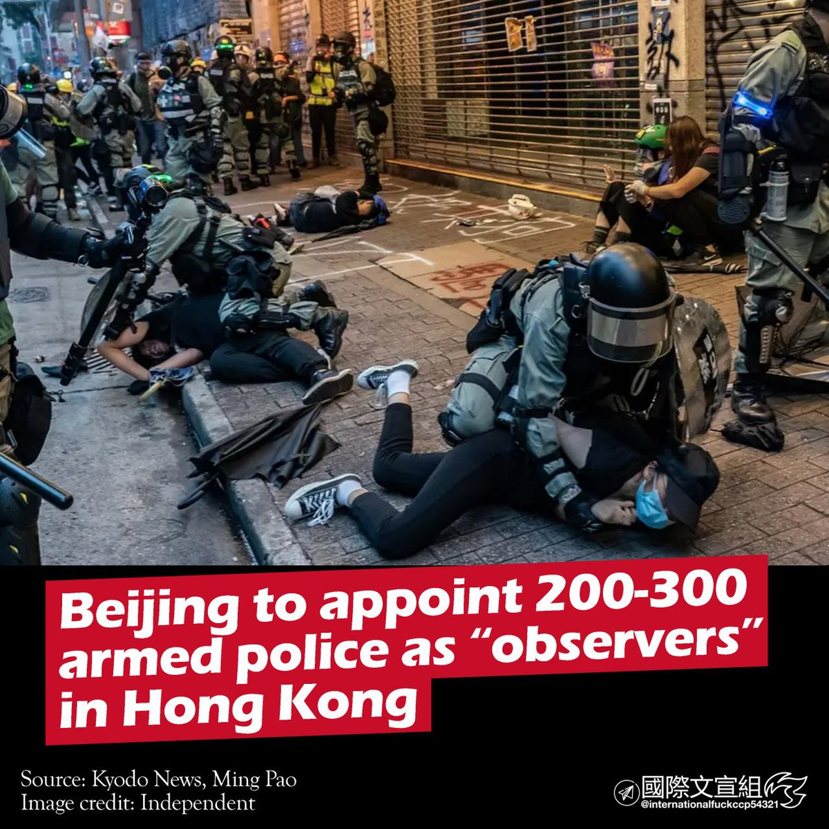 Finally they can put on their real uniform instead of pretending to be the rubbish HK police. - #HK #hongkong #police #beijing #ccp #armedpolice #english #DIYms https://t.co/ZnqqBKPM1P