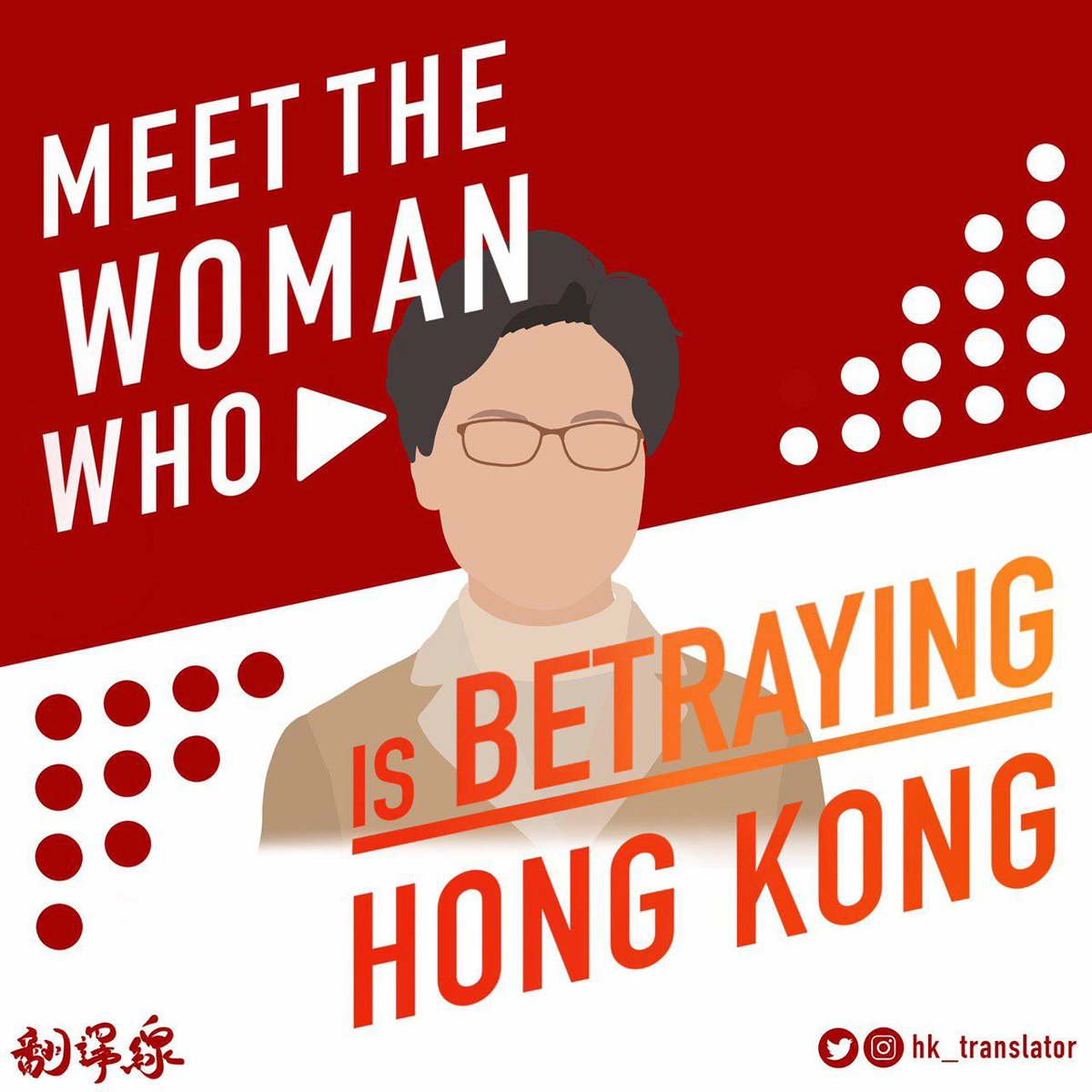 How did Carrie Lam betray Hong Kong since the 2019 Anti-extradition bill protest? Not only ignoring citizens' demands, but also putting overpowered local legislation... #hk #HKprotests #hongkong #HKPolice #hkpolicebruality #HKPoliceTerrorists #hkpolicestate #NationalSecurityLaw https://t.co/H4VxszN7qB