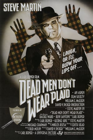 Tomorrow night for #BeyondFriday we are paying to tribute to the great Carl Reiner when we'll be watching and tweeting along with DEAD MEN DON'T WEAR PLAID one of the smartest dumb movies ever made kick off at 11pm https://t.co/8G4KvcuW9P