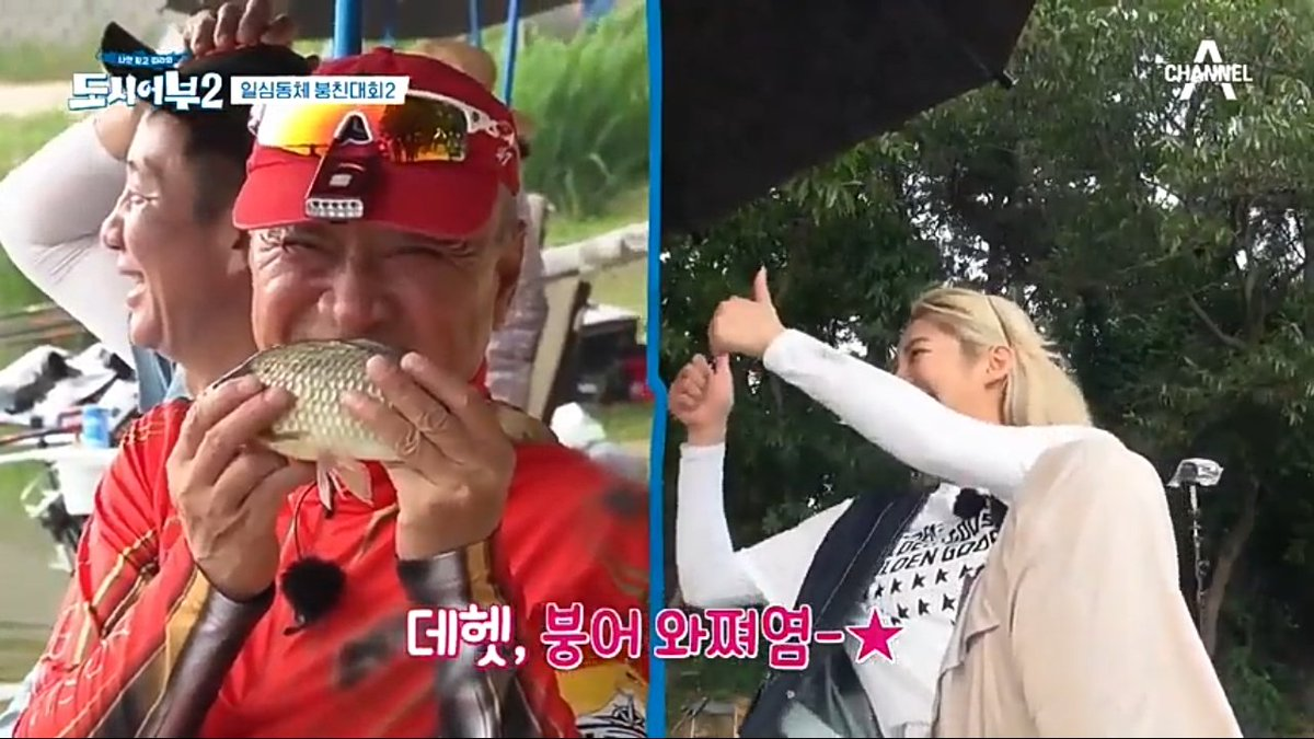 awe So cute once Lee Dok Hwa get his 1st fish he calling Hyoyeon and Hyoyeon giving him a    Bgm: SNSD 'Holiday'  #효연 #Hyoyeon #DJHYO  #DessertisComing_D6<br>http://pic.twitter.com/zraZBsJL8b
