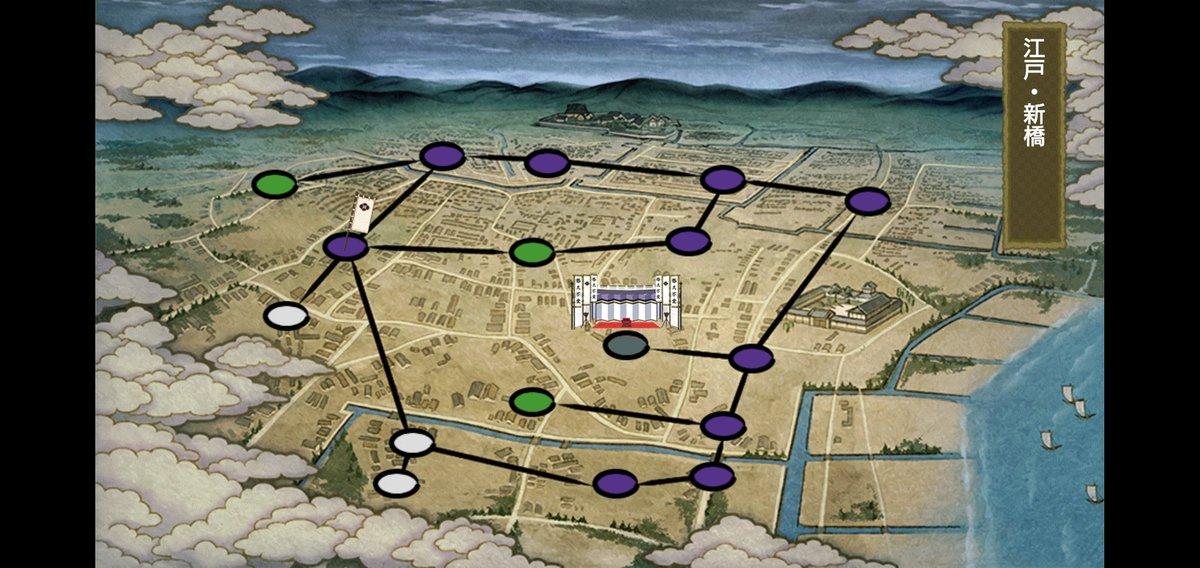 刀剣乱舞、江戸・新橋が全っ然攻略出来んくてムカつく😂ボス前までは行くのに絶対重傷なって帰城するエンドレス。
