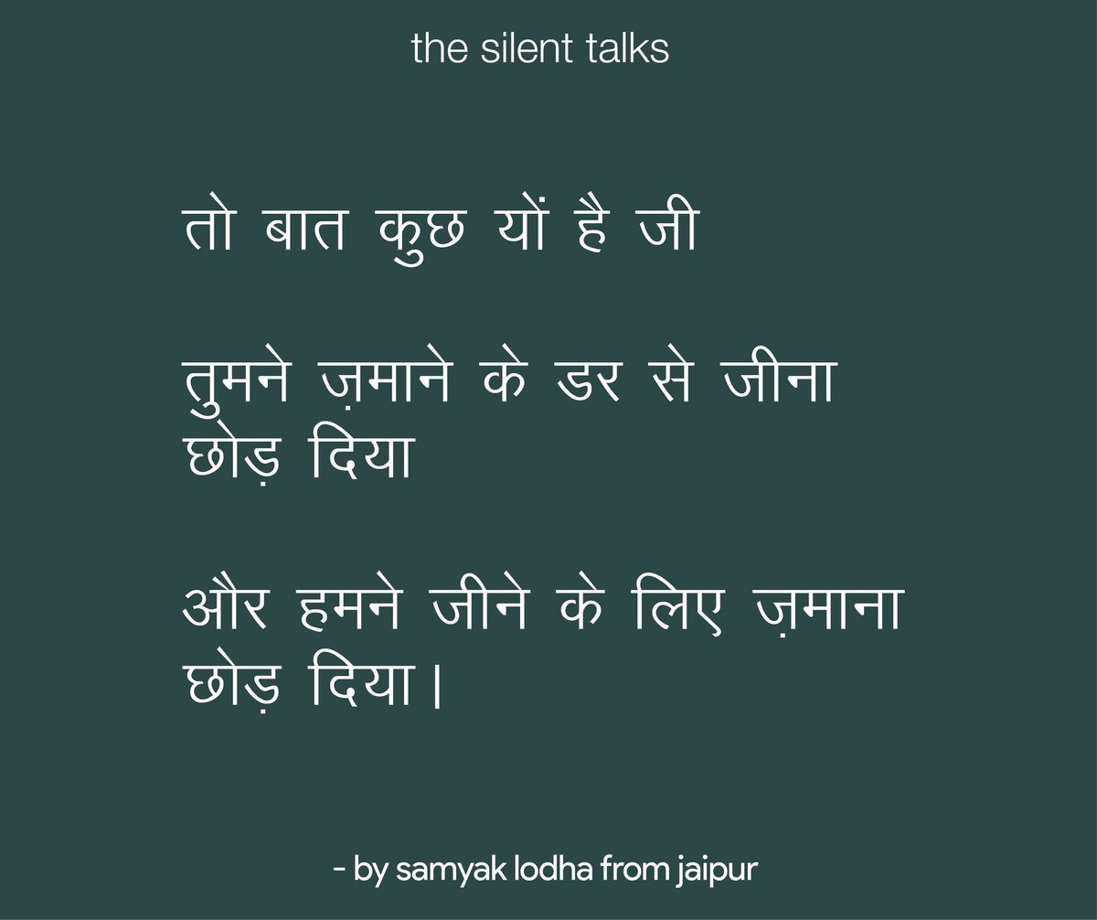 [compact] | Written by Samyak Lodha from Jaipur  -- #thesilenttalks #TST #writer #writersofinstagram #writersofig #writerscommunity #writerslife #writersofindia #story #storytelling #storyteller #poetryofinstagram #wordporn #microfiction #literaturepic.twitter.com/YVelwbDcuZ