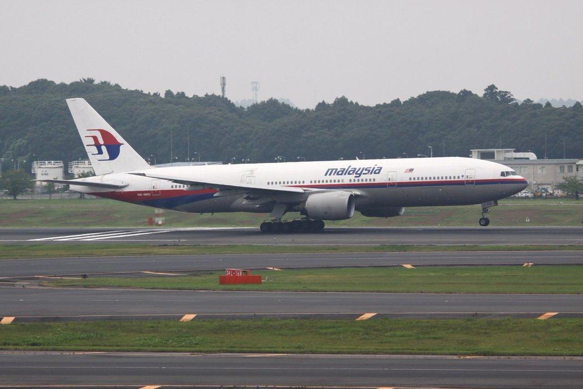 便 17 マレーシア 撃墜 事件 航空