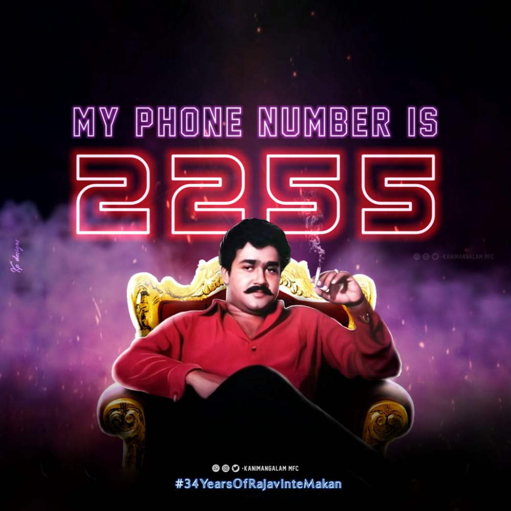 """#34YearsOfRajavinteMakan  One of the most celebrated movie dialogue of all time """"My phone number is 2255"""" <br>http://pic.twitter.com/aN6JrqyekE"""
